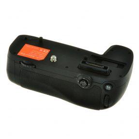 Jupio Battery Grip JBG-N011 voor Nikon D7100