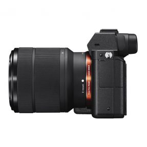 Sony A7 II + SEL 28-70mm OSS