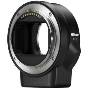 Nikon Z5 + Nikkor Z 24-50mm f/3.5-6.3 + FTZ Mount adapter-6418